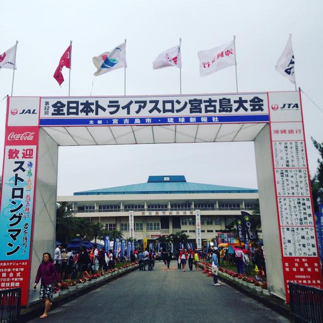 第33回全日本トライアスロン宮古島大会