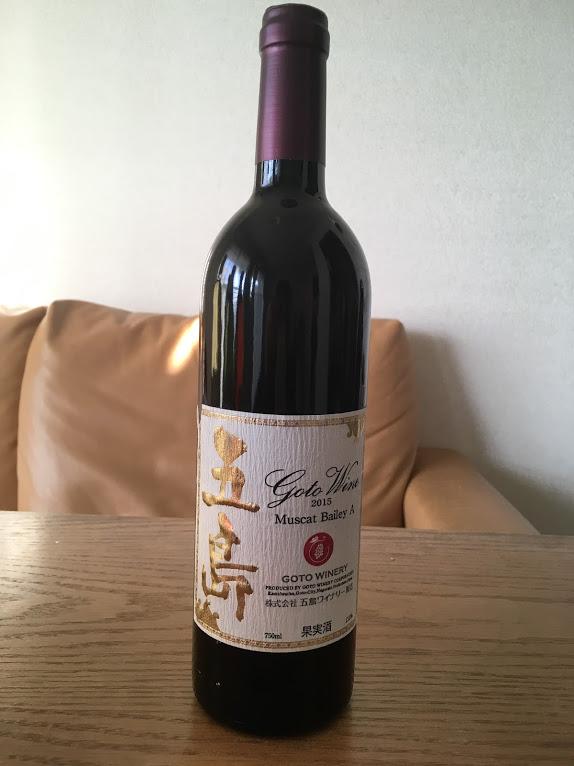 五島ワイン