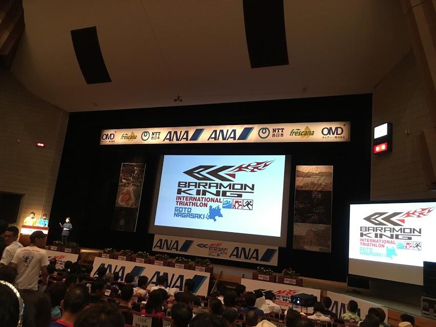 五島長崎 国際トライアスロン大会