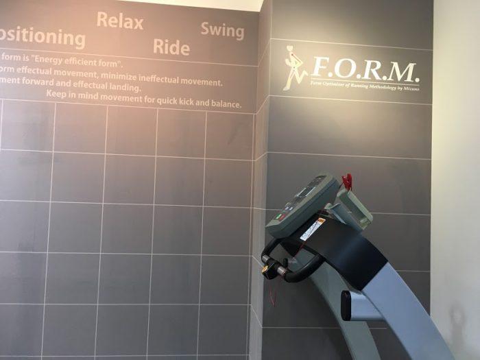 ランニングフォーム診断【F.O.R.M.】