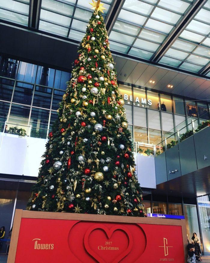Takashimaya Christmas tree