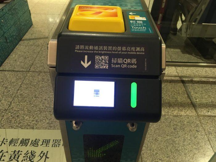 香港エアポートエクスプレス