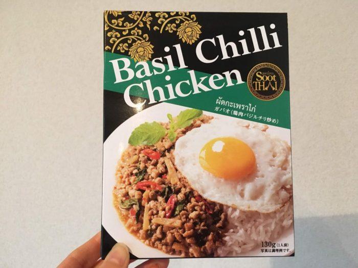 スータイ 鶏肉バジルチリ炒め