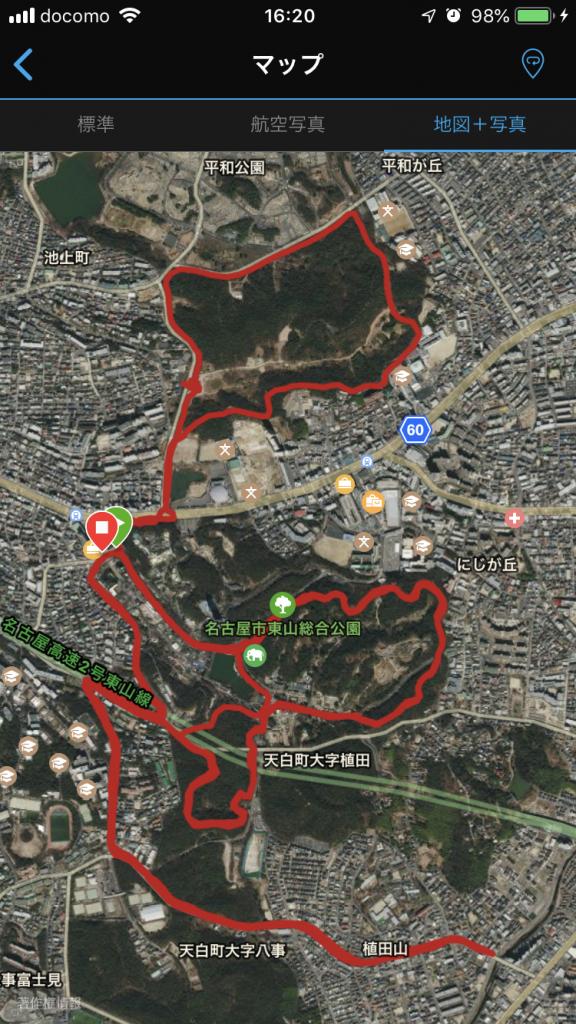東山&平和公園一万歩コース