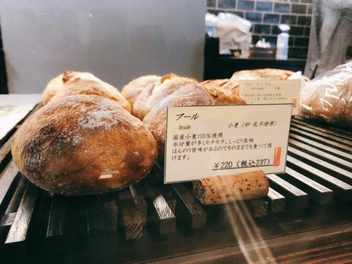 製パン 雅