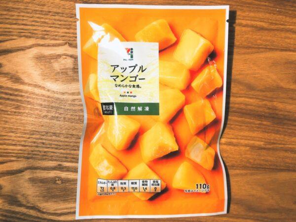 セブンイレブン冷凍アップルマンゴー
